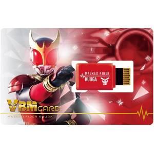 Kamen Rider Vital Bracelet - Kamen Rider Kuuga VBM card [Bandai]