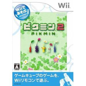 Pikmin 2 (Wii Edition)