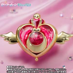 PROPLICA Sailor Moon Eternal - Crisis Moon Compact Eternal Edition LIMITED EDITION [Bandai]