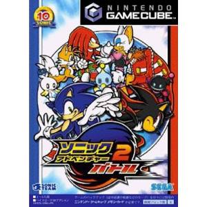 Sonic Adventure 2 Battle [NGC - used good condition]
