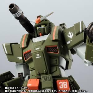Robot Spirits SIDE MS FA-78-1 Full Armor Gundam ver. ANIME Real Marking Tamashii Nation 2021 LIMITED EDITION [Bandai]