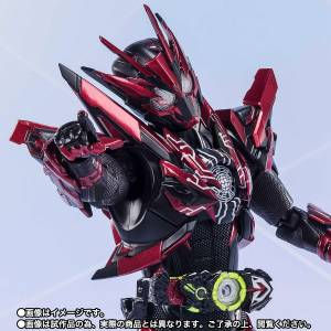SH Figuarts Kamen Rider Zero-One Hell Rising Hopper Tamashii Nation 2021 LIMITED EDITION [Bandai]
