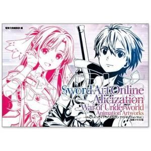 "TV Anime ""Sword Art Online Alicization War of Underworld"" Illustration Collection [Book]"