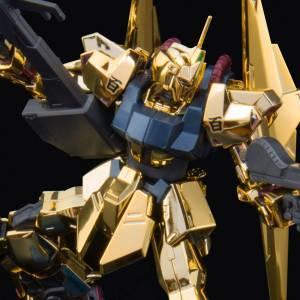 HGUC 1/144 Hyaku Shiki Gold Coating Gundam Base LIMITED EDITION [Bandai]