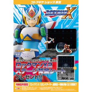 Rockman Megaman X Second Armor Plastic Model LIMITED EDITION [Kotobukiya]