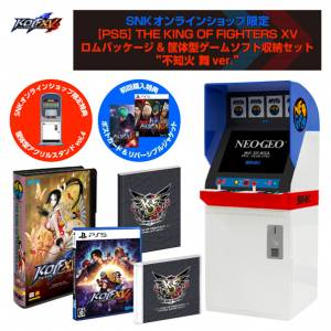 THE KING OF FIGHTERS XV Rom Package & Storage Box Set Mai Shiranui Ver [PS5]