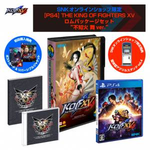 THE KING OF FIGHTERS XV Rom Package Set Mai Shiranui Ver [PS4]