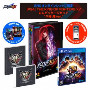 THE KING OF FIGHTERS XV Rom Package Set Iori Yagami Ver [PS4]