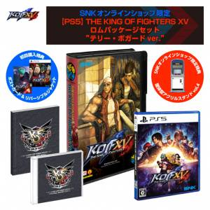 THE KING OF FIGHTERS XV Rom Package Set Terry Bogard Ver [PS5]