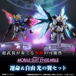 Mobile Suit Gundam MOBILE SUIT ENSEMBLE Fate & Freedom Wings of Light Set Limited Edition [Bandai]