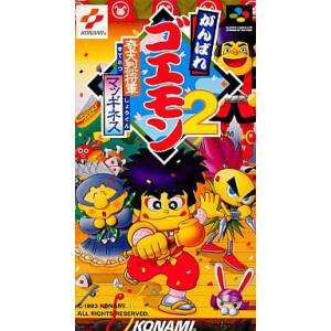 Ganbare Goemon 2 - Kiteretsu Shougun Magginesu [SFC - Used Good Condition]