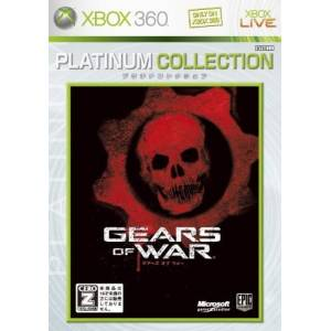 Gears of War Xbox 360 Platinum Collection [X360 - Used Good condition]