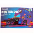 Nintendo 64 complete in box [Used Good Condition]