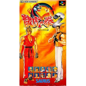 Ryuuko no Ken 2 / Art of Fighting 2 [SFC - Used Good Condition]