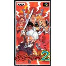 Go Go Ackman 2 [SFC - Used Good Condition]