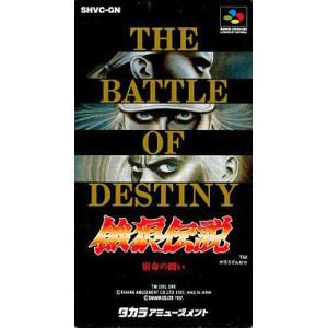 Garou Densetsu - Shukumei no Tatakai / Fatal Fury - King of Fighters [SFC - Used Good Condition]