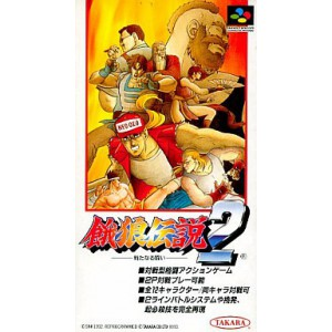 Garou Densetsu 2 - Aratanaru Tatakai / Fatal Fury 2 [SFC - Used Good Condition]