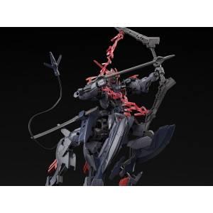 HG 1/144 Gundam Breaker Battlogue: Gundam Barbatauros [Bandai]