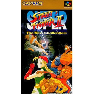 Super Street Fighter II [SFC - Used Good Condition]