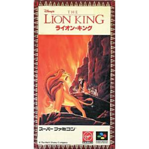 The Lion King [SFC - Used Good Condition]
