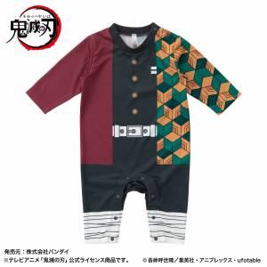 Kimetsu No Yaiba - Giyu Tomioka - Baby Narikiri Coverall Suit [Bandai]