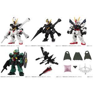 Mobile Suit Gundam MOBILE SUIT ENSEMBLE 20 10Pack BOX [Bandai]