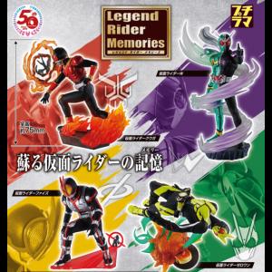 Puchirama: Kamen Rider: Legend Rider Memories - 4Pack BOX [Megahouse]