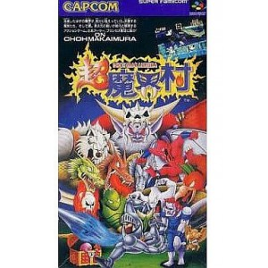 Chohmakaimura / Super Ghouls 'n Ghosts [SFC - Used Good Condition]