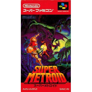 Super Metroid [SFC - Used Good Condition]