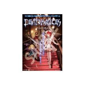 Poster Death Smiles - Kaidan No Yonin