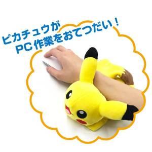Pokemon - Pikachu [Plush Toy]