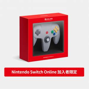 NINTENDO 64 Controller LIMITED EDITION [Nintendo Switch Online]
