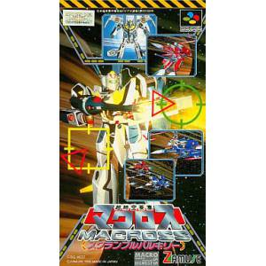 Choujikuu Yousai Macross - Scrambled Valkyrie [SFC - Used Good Condition]
