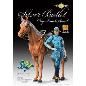 Super Action Statue JoJo's Bizarre Adventure Steel Ball Run - Diego Brando & Silver Bullet Limited [Medicos Entertainment]