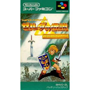 Zelda no Densetsu - Kamigami no Triforce / The Legend of Zelda - A Link to the Past [SFC - Used Good Condition]