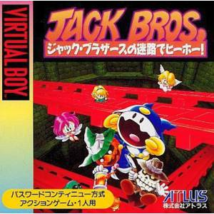 Jack Brothers no Meiro de Hiihoo! / Jack Bros. [VB - Used Good Condition]