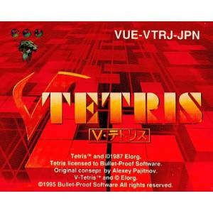 V-Tetris [VB - Used Good Condition]