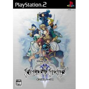 Kingdom Hearts II [PS2 - brand new]