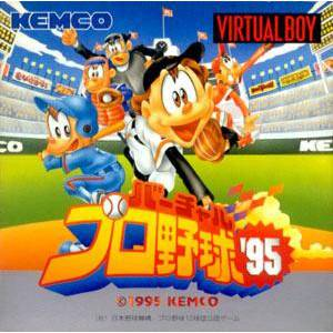 Virtual Pro Yakyuu '95 / Virtual League Baseball [VB - occasion BE]