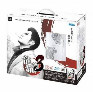 PlayStation 3 80GB Yakuza 3 - Ceramic White [occasion]