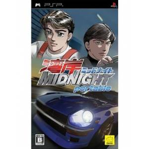 Wangan Midnight Portable