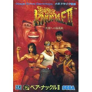 Bare Knuckle II / Street Of Rage II [MD - Used Good Condition]