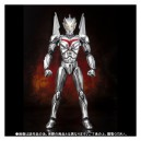 Ultraman Noa (Limited Edition) [Ultra-Act]