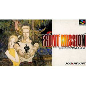 Front Mission [SFC - occasion BE]