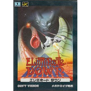 Eliminate Down [MD - Used Good Condition]