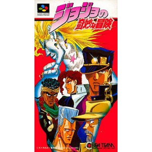 Jojo no Kimyou na Bouken / JoJo's Bizarre Adventure [SFC - Used Good Condition]
