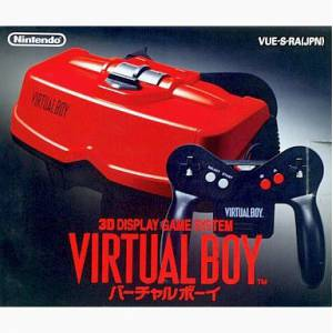 Virtual Boy - en boîte [Occasion BE]