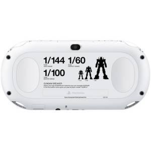 PSVita Slim - Gundam Breaker Starter Pack (PCHL-60001) [new]