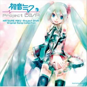 Hatsune Miku Project Diva - OST