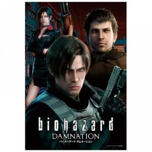 BIOHAZARD DAMNATION - Jigsaw Puzzle [Goodies]